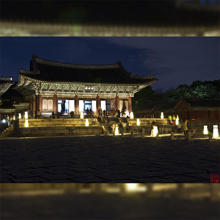 changgyeong